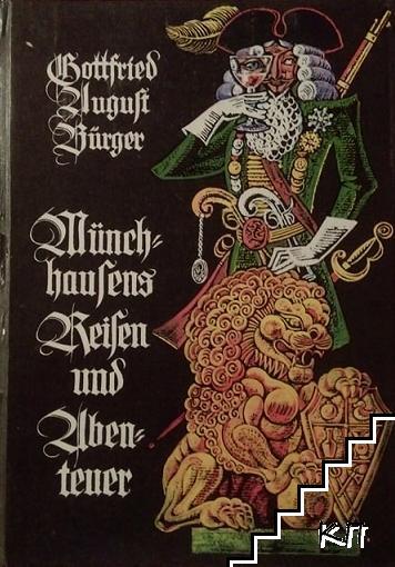 Münchhausens reisen und abenteuer