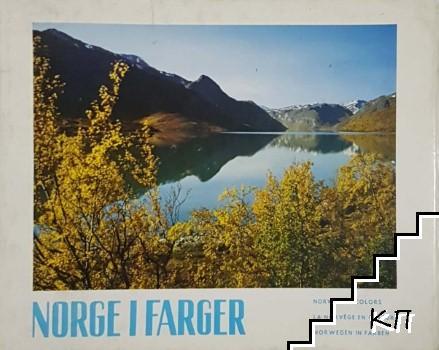 Norge i Farger