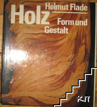 Holz: Form und Gestalt