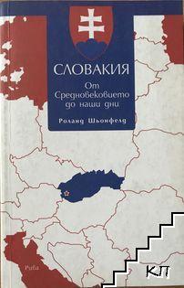 Словакия от Средновековието до наши дни