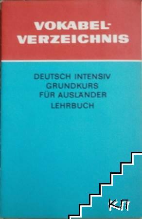 Deutsch intensiv