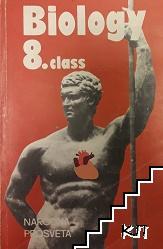 Biology 8. class