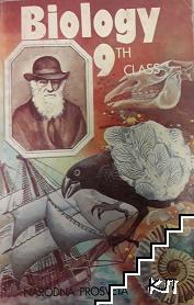 Biology 9. class