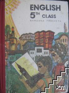 English 5th class
