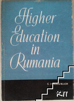Higher Education in Romania