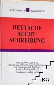 Deutsche rechtschreibung