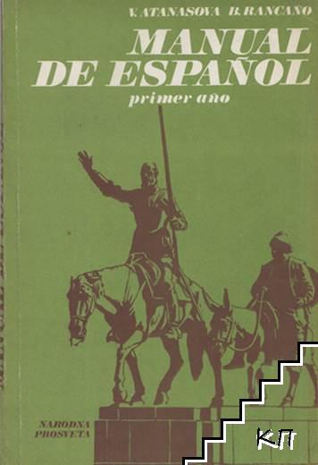 Manual de español