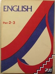 English. Course. Part 2-3