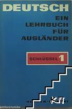 Deutsch - Ein Lerhbuch fur Auslander. Schlussel 1