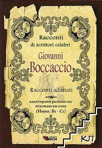 Racconti di scrittori celebri: Giovanni Boccaccio - Racconti bilingui