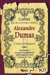 Contes par des ecrivains celebres: Alexandre Dumas - Contes bilinguess