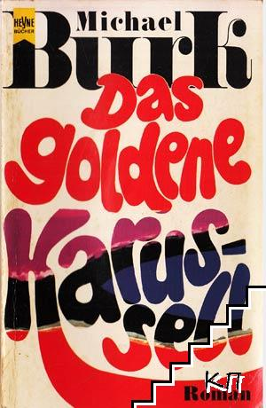 Das Goldene Karussell