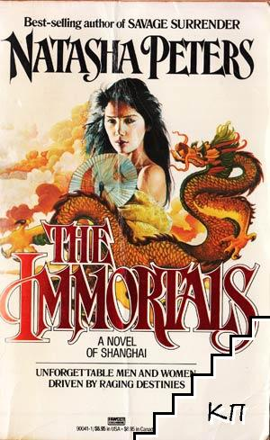 The Immortails