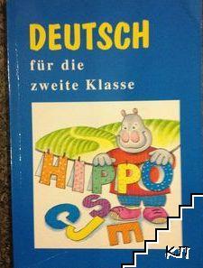 Deutsch für die 2. klasse / Немски език за 2. клас