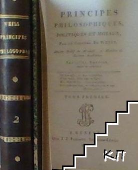 Principes philosophiques, politiques et moraux. Tome 1-2