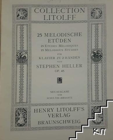 Vorschule der Fingerfertigkeit / 25 melodic études / Schule der Geläufigkeit / Neue Etüden-Schule (Допълнителна снимка 1)