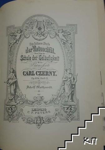 Vorschule der Fingerfertigkeit / 25 melodic études / Schule der Geläufigkeit / Neue Etüden-Schule (Допълнителна снимка 2)
