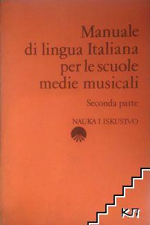 Manuale di lingua Italiana per le scuole medie musicali. Parte 2