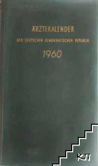 Ärztekalender der Deutschen Demikratishen Republik 1960