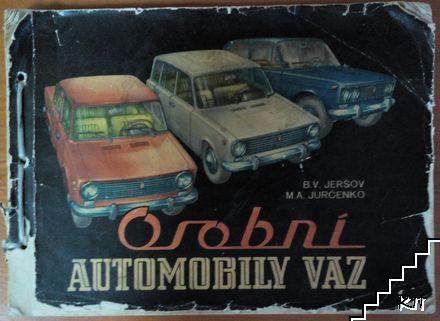 Osobní automobily VAZ
