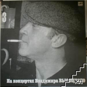 Москва - Одесса