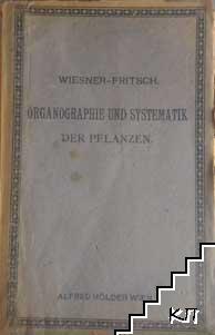 Elemente der wissenschaftlichen botanik. Band 2: Organographie und sistematik der Pelanzen