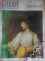 Bastei - Galerie der Grossen maler: Rembrandt