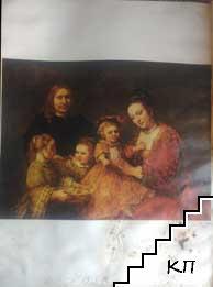 Bastei - Galerie der Grossen maler: Rembrandt (Допълнителна снимка 2)