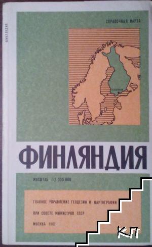 Финляндия. Справочная карта