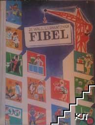 Букварь. Учебник для 1. класса школ с преподаванием немецкого языка