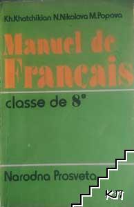 Manuel de Français classe de 8e