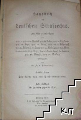Handbuch des deutschen Strafrechts: In Einzelbeiträgen