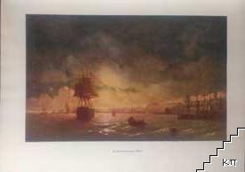 Айвазовский (Допълнителна снимка 1)