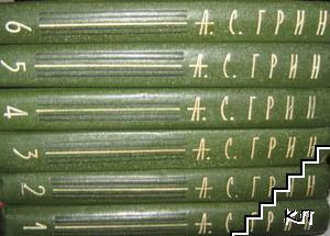 Собрание сочинений 6 томов