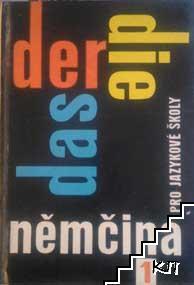 Němčina pro jazykové školy. Svazek 1