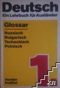 Deutsch. Ein lehrbuch für ausländer. Teil 1a: Glossar Russisch-Bulgarisch-Tschechnisch-Polinisch