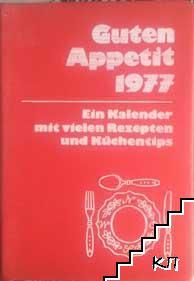 Guten apetit 1977
