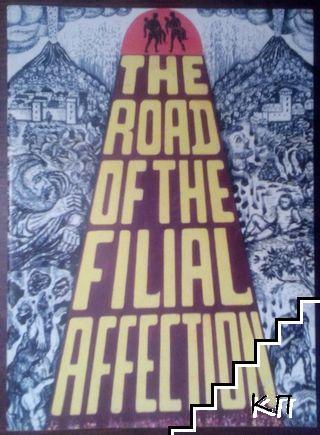 The Road of the filial affection / Пътят на синовната обич