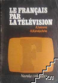 Le Français par la télévision. Année 3