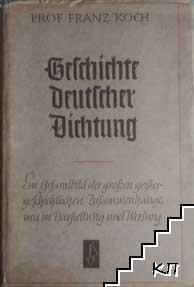 Geschichte deutscher Dichtung