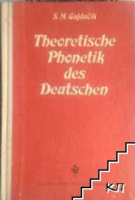 Teoretische Phonetik des Deutschen