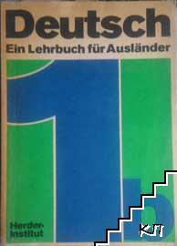 Deutsch. Ein lehrbuch für ausländer. Teil 1b: 21-40 lektionen