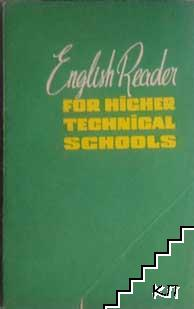 English reader for higher technical schools