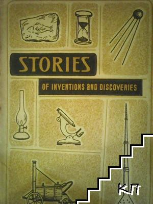 Stories of inventions and discoveries