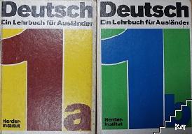Deutsch Ein Lehrbuch für Ausländer. Teil 1a-b