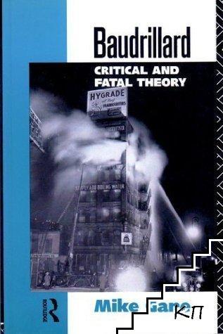 Baudrillard: Critical and Fatal Theory
