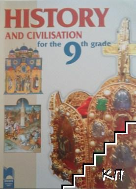 History and civilisation for the 9th grade