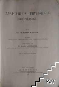 Anatomie und Phisiologie der Pflanzen