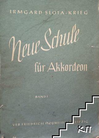 Neue schule für akkordeon. Band 1