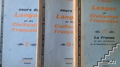 Cours de langue et de Civilisation françaises. Tome 2-4